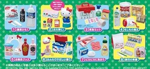 kitty藥妝店02