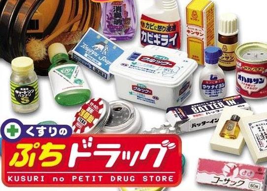 藥妝店二代01