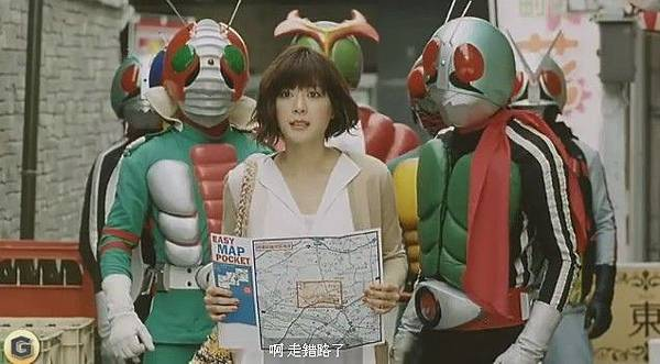 假面騎士廣告2-4