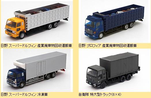 卡車10-2