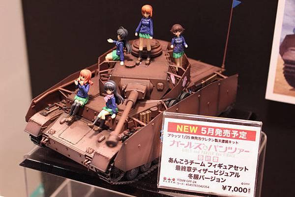 靜岡模型展14