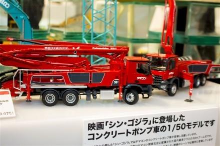 靜岡模型展20