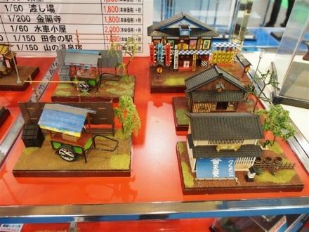 靜岡模型展24
