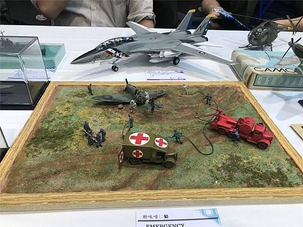 靜岡模型展15