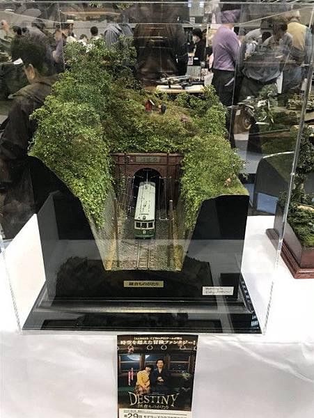 靜岡模型展19