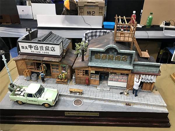 靜岡模型展29