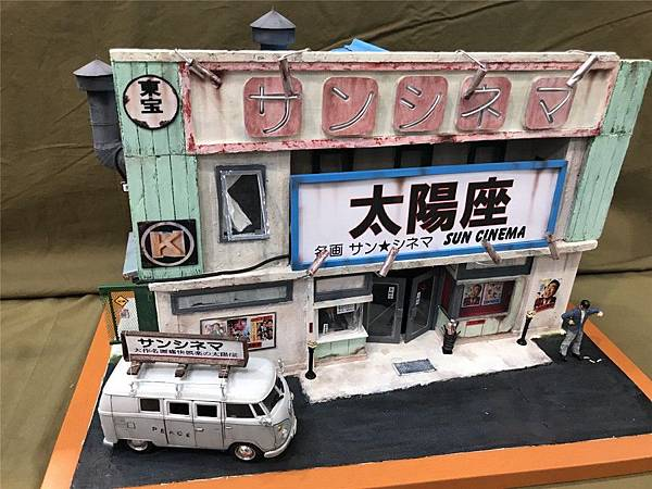 靜岡模型展31
