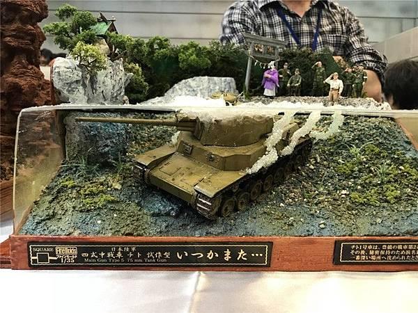 靜岡模型展47