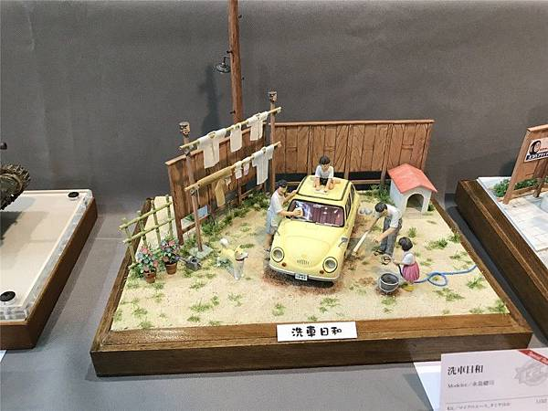 靜岡模型展55