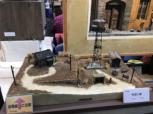 靜岡模型展60