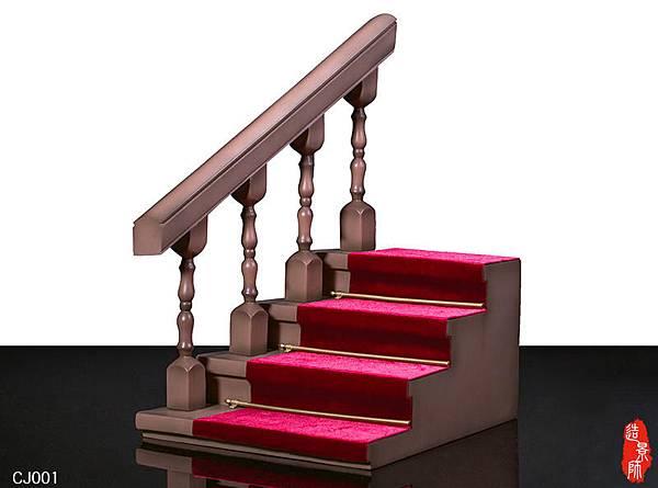 樓梯帶扶手場景_1.jpg