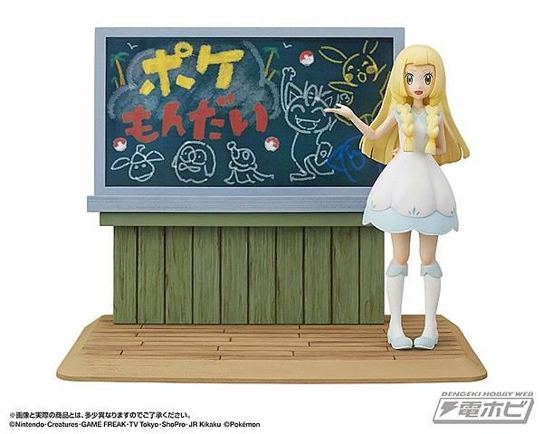 寶可夢 莉莉艾 教室黑板 手機座_1.jpg