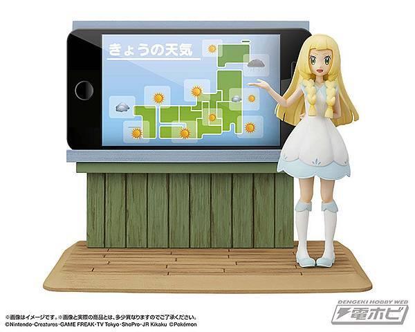 寶可夢 莉莉艾 教室黑板 手機座_2.jpg