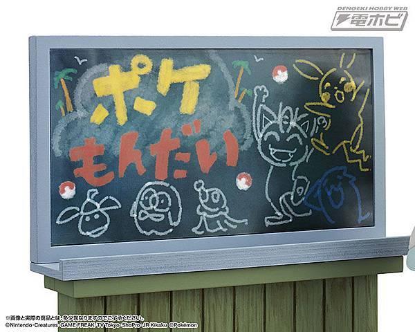 寶可夢 莉莉艾 教室黑板 手機座_6.jpg