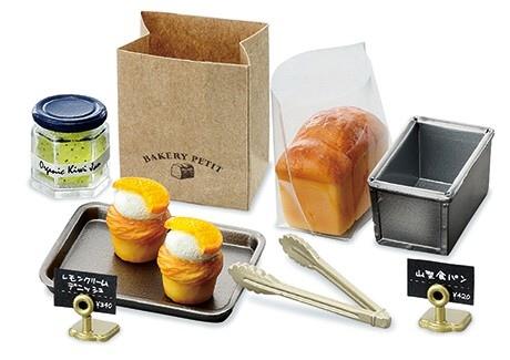 美味麵包店-8.jpg