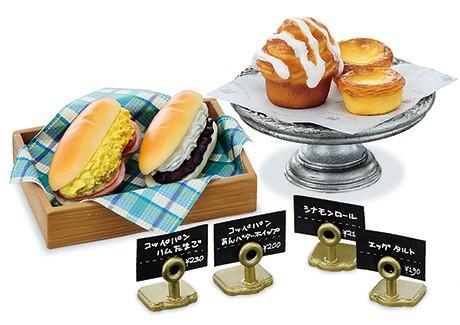美味麵包店-6.jpg