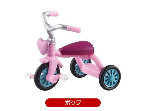 三輪車01.jpg