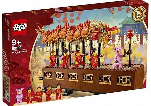 LEGO 80102 舞龍.jpg