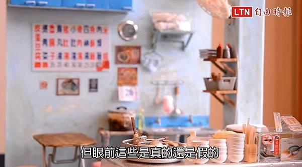 台南小吃微縮模型01.jpg