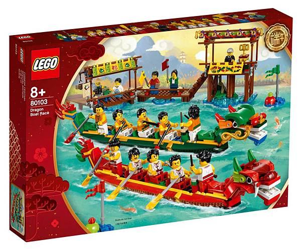 lego-80103-dragon-boat-race-01.jpg