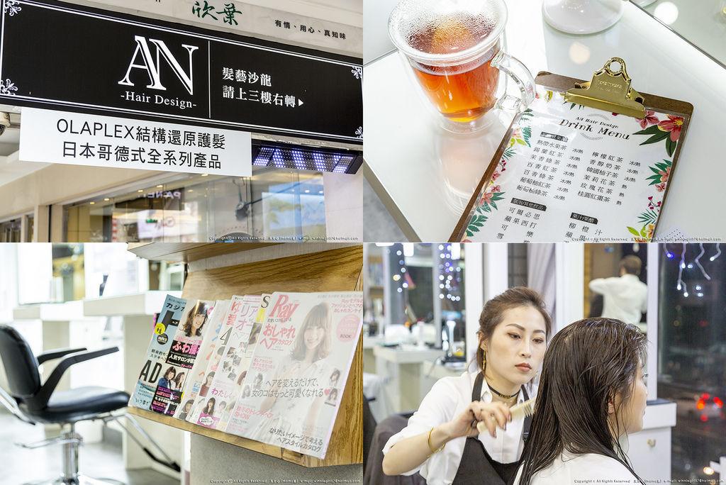 擁有幸福的美髮時光- 推薦東區 AN Hair Design 設計師Joan