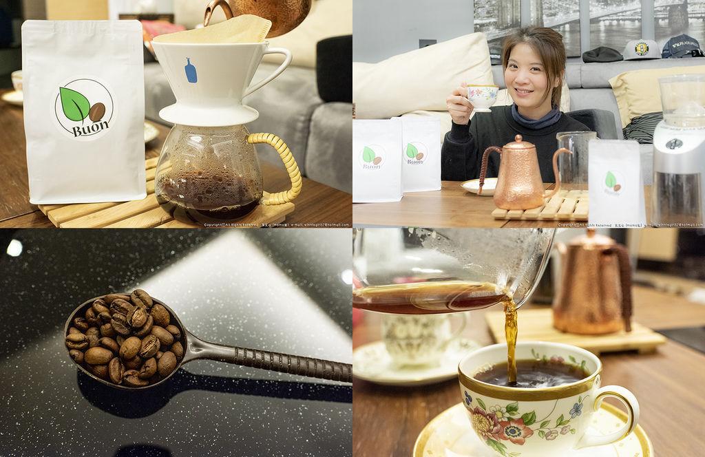 【momo姐生活日常】推薦堅持新鮮烘焙7小時內出貨及手工挑豆的精品咖啡-Buon步昂咖啡