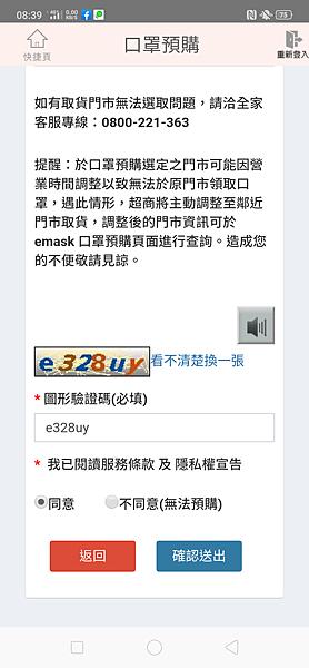 Screenshot_2020-04-15-08-39-23-17_ec94fb545d42edc1ad80f34bcbbbc885