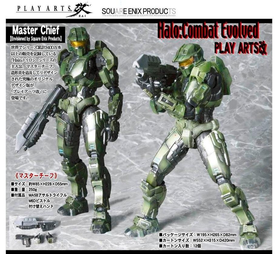 SQUARE ENIX1109 Halo Master Chief.jpg