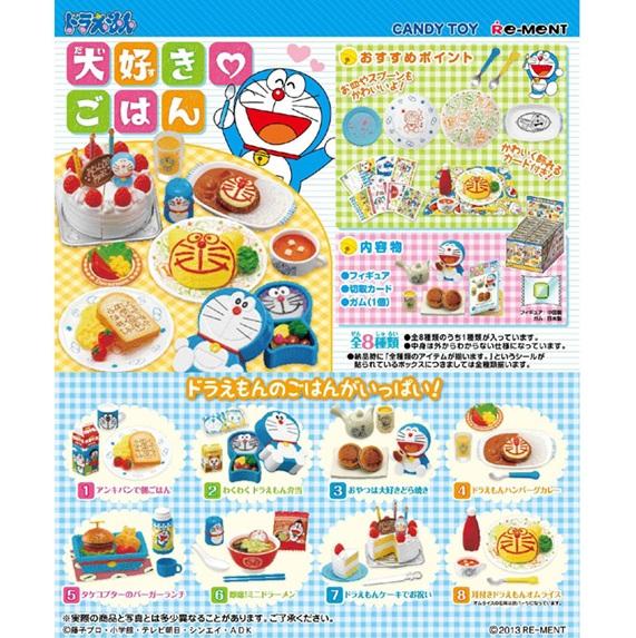 2013.04.16 哆啦A夢 最喜歡料理 Re-ment版