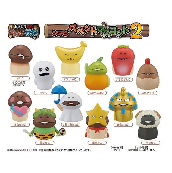 2013.05.14 偵探方吉 軟式木偶 盒玩 2