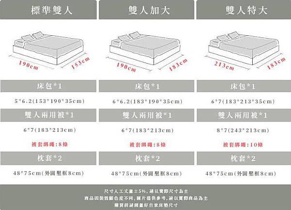 匹馬棉100支超長纖維天然纖維寢具床包推薦2.JPG