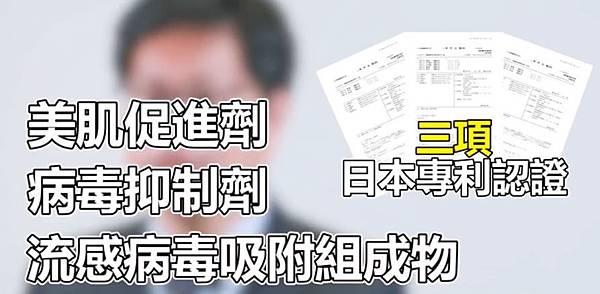 Aicom燕窩胜肽賦活飲,侯佩岑代言推薦影片截圖1.JPG