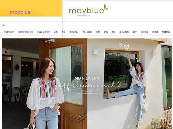 韓國服飾網購Mayblue簡約穿搭.JPG