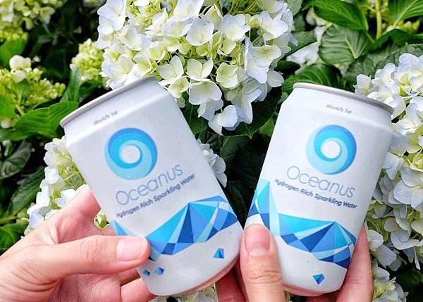 Oceanus歐心氣泡氫水13.jpg