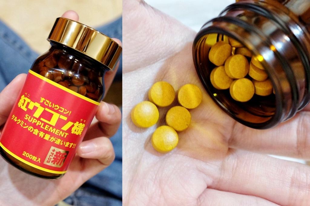 薑黃粉推薦品牌-新紅薑黃先生