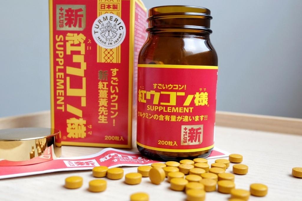 薑黃粉品牌推薦-新紅薑黃先生