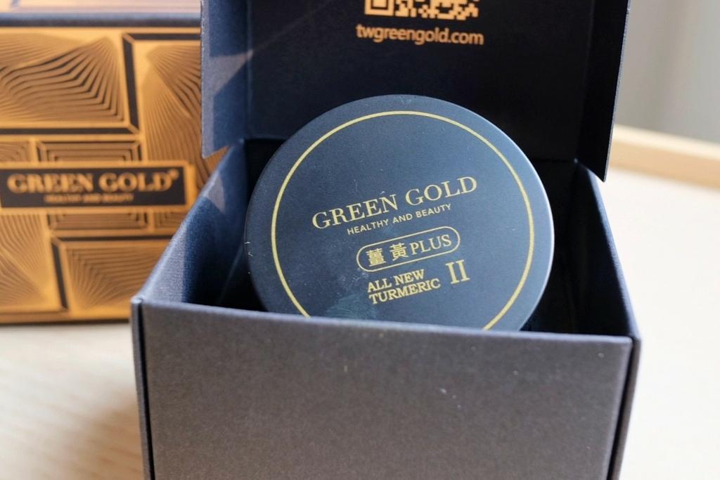 薑黃粉推薦品牌Green Gold