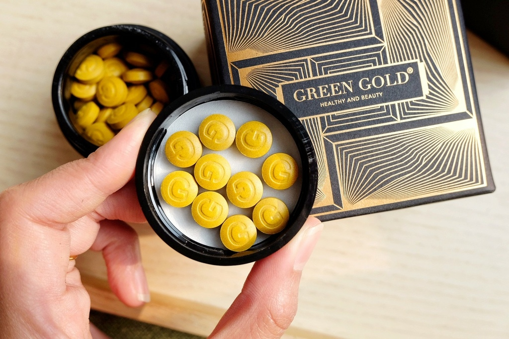 薑黃粉推薦Green Gold