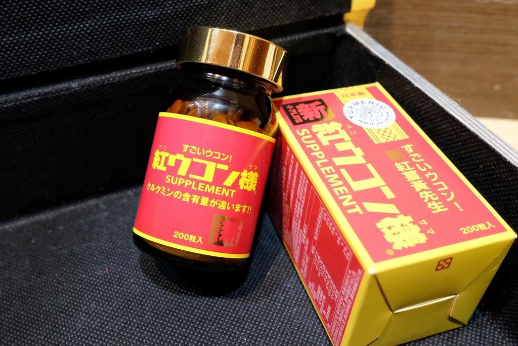 薑黃推薦-新紅薑黃先生