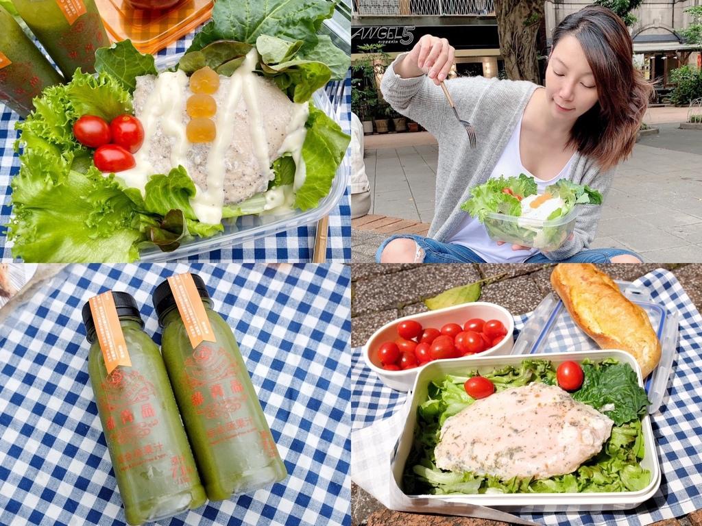 生菜宅配ptt推薦 好吃健康不發胖的免洗生菜哪裡買?上班族都在討論Nice Green美蔬菜