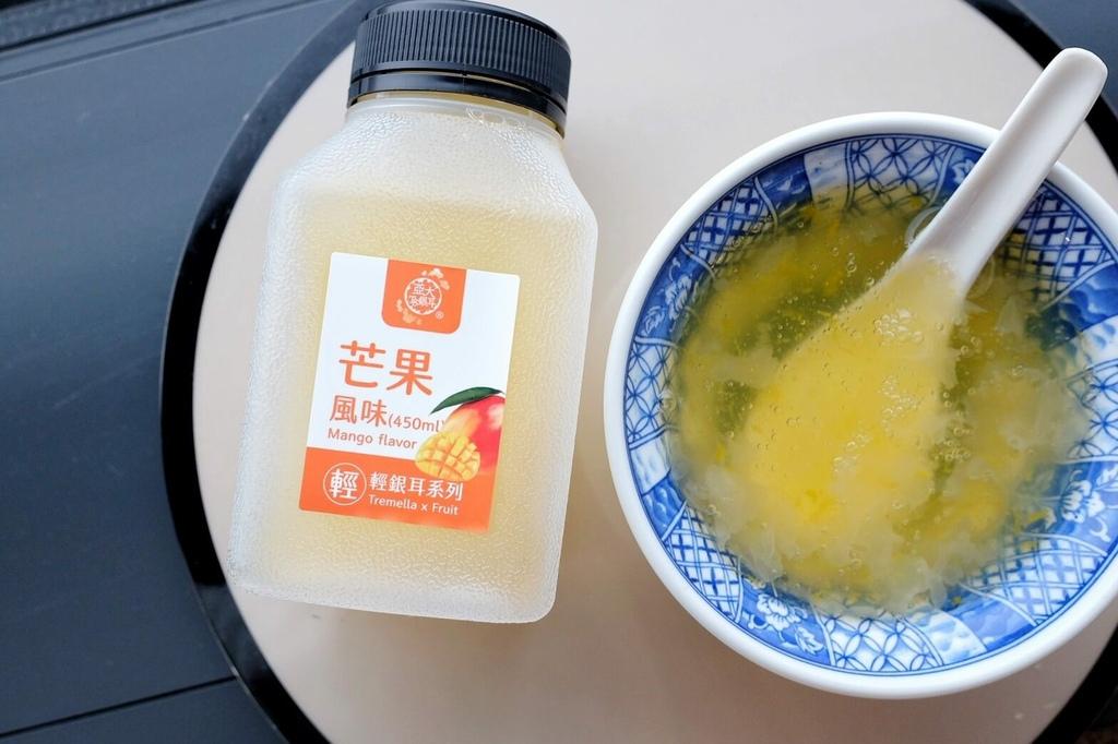 亞太T8銀耳飲-芒果風味