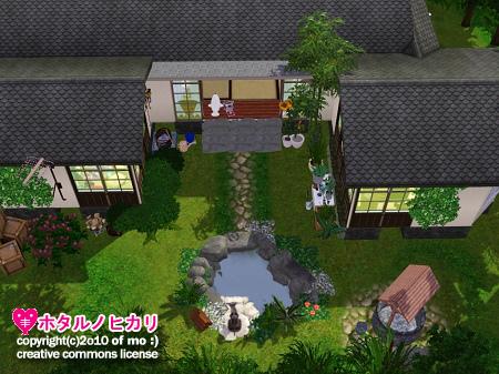 Screenshot-86_nEO_IMG.jpg