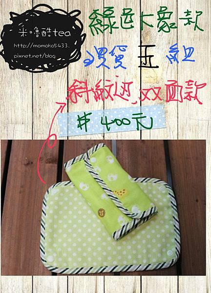 Idea note_20130409_145226_01