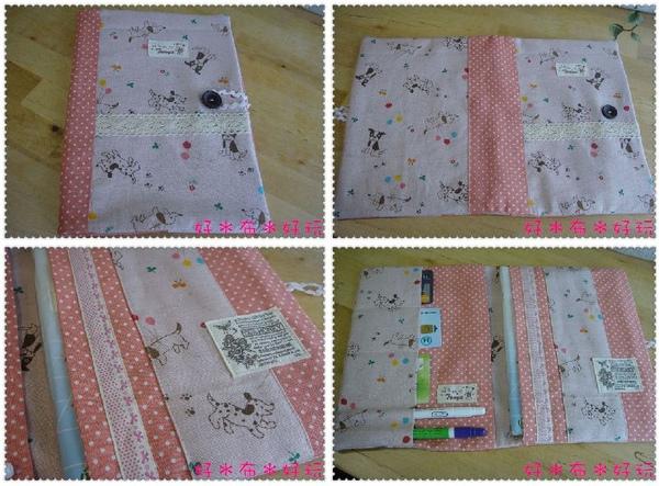 媽咪寶寶手冊收納~粉色小狗1.jpg