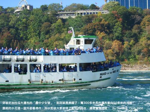 upload.new-upload-552745-Niagara River-1-DSCF1081.jpg