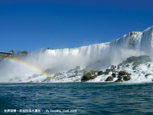 upload.new-upload-552745-Niagara River-1-DSCF1099.jpg