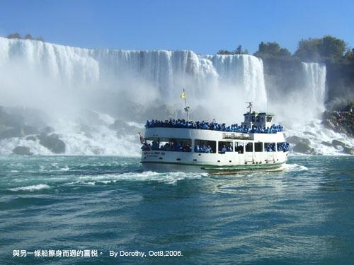 upload.new-upload-552745-Niagara River-1-DSCF1142.jpg