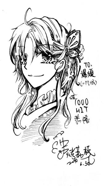 爆煩(凡依)1000HIT