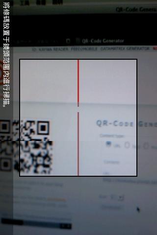 CAP200910072326.jpg