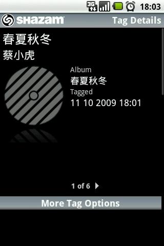 CAP200910111802.jpg